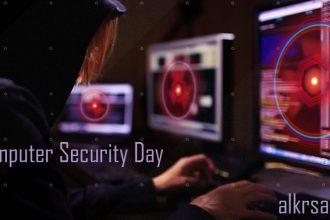 القرصان اليوم العالمي لحماية الحاسوب
