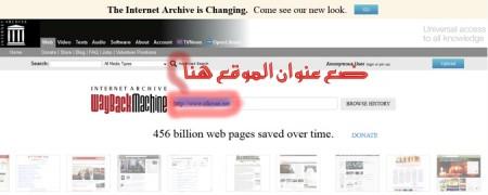 archieveWeb
